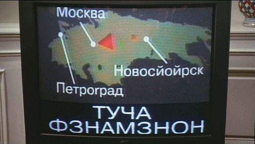 «День независимости» / Independence Day (1996)