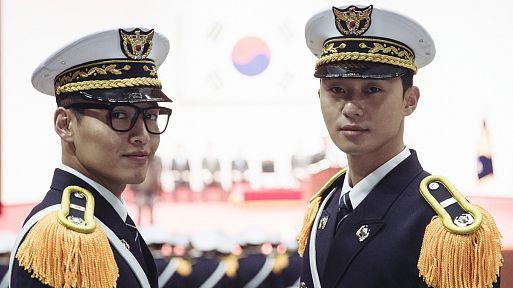 Молодые копы / Cheongnyeongyeongchal (2017)