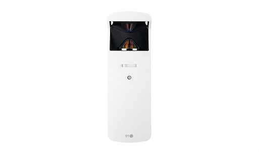 LG ProBeam UST HF85JS