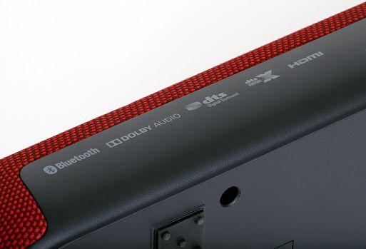 Yamaha YAS-108 Red