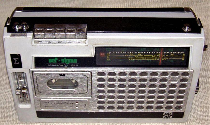 Вэф-260 (Vef-Sigma)
