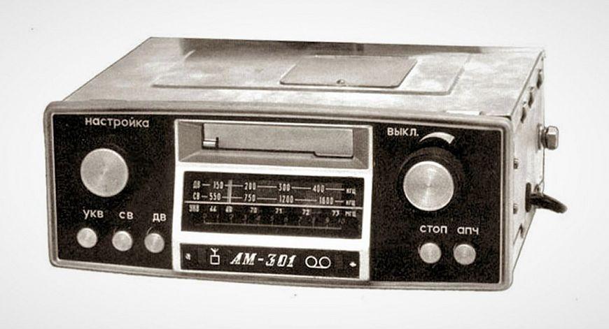 АМ-301