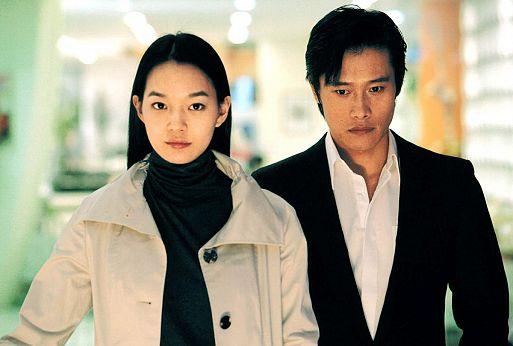 Горечь и сладость / Dalkomhan insaeng (2005)
