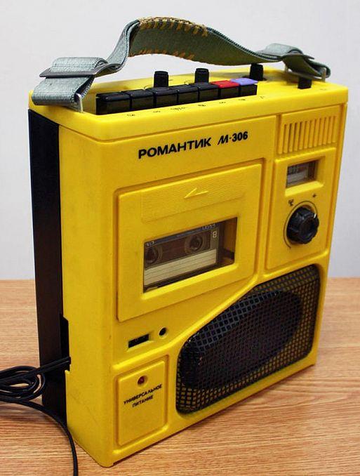 Топ 10 портативных кассетных магнитофонов из СССР