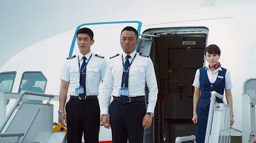 Китайский летчик / Zhong guo ji zhang (2019)