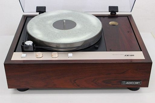 Audiocraft AR-110