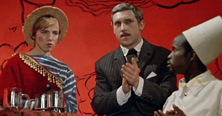 7. Интервенция (1968)