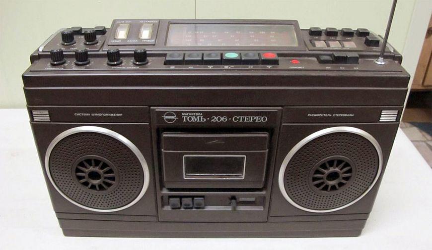 Томь-206-стерео / Нерль-206-стерео