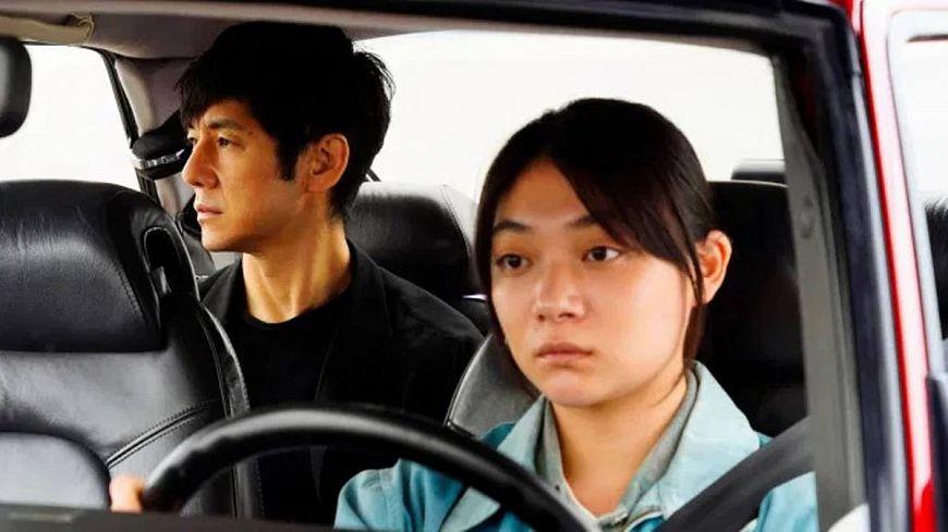Сядь за руль моей машины / Doraibu mai ka (2021)