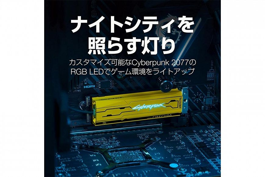 SSD-накопитель Seagate FireCuda 520 Cyberpunk 2077 Limited Edition