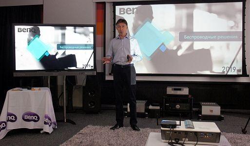 Презентация беспроводных решений BenQ InstaShow