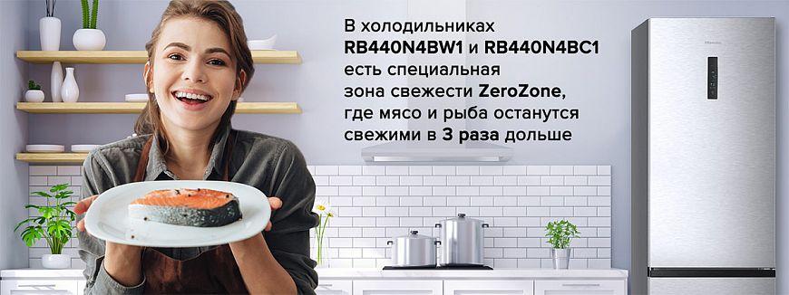Холодильники Hisense — украшение вашей кухни