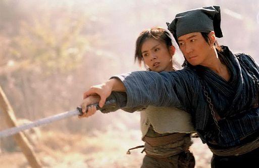 «Семь мечей» / Qi jian (2005)