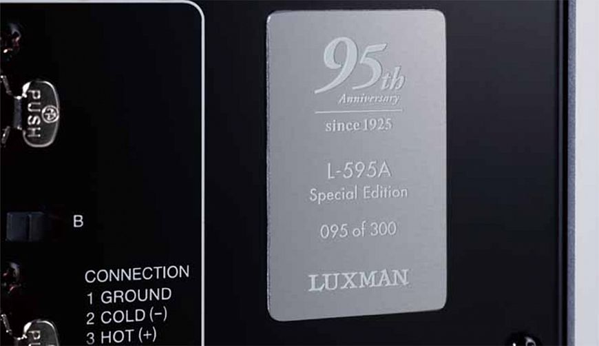 Интегральный усилитель Luxman L-595A SE