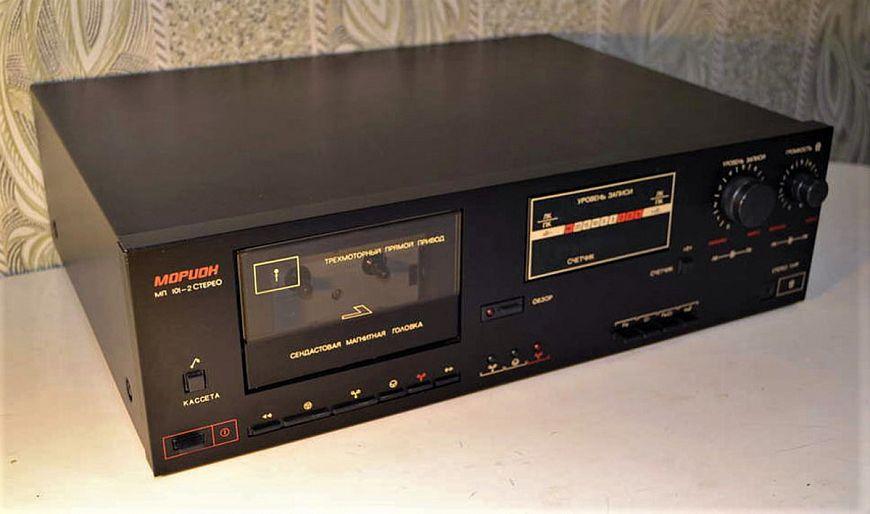 Морион МП-101-2-стерео